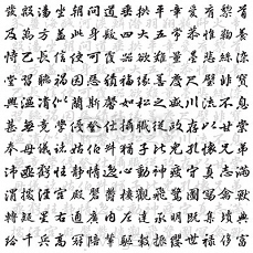 chinese calligraphy seamless background,combined with different 68162164